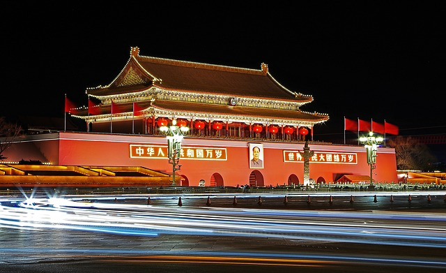 העיר האסורה, סין. טיול מאורגן