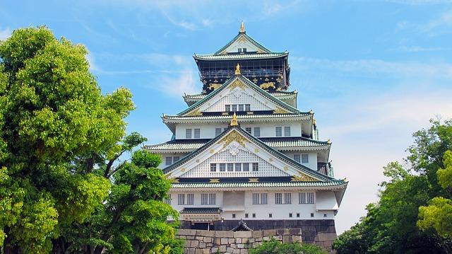 אוסקה, טיול ליפן